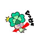 動く!!よつばちゃん!2(個別スタンプ:17)