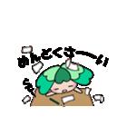動く!!よつばちゃん!2(個別スタンプ:19)