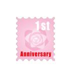 1~40周年記念日切手(個別スタンプ:01)