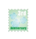 1~40周年記念日切手(個別スタンプ:03)
