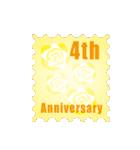 1~40周年記念日切手(個別スタンプ:04)