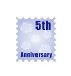 1~40周年記念日切手(個別スタンプ:05)