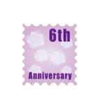 1~40周年記念日切手(個別スタンプ:06)