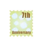 1~40周年記念日切手(個別スタンプ:07)