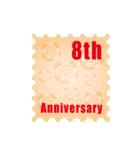 1~40周年記念日切手(個別スタンプ:08)