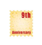 1~40周年記念日切手(個別スタンプ:09)