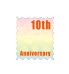 1~40周年記念日切手(個別スタンプ:10)