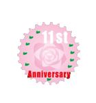 1~40周年記念日切手(個別スタンプ:11)