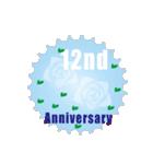 1~40周年記念日切手(個別スタンプ:12)