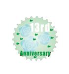 1~40周年記念日切手(個別スタンプ:13)