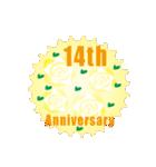 1~40周年記念日切手(個別スタンプ:14)