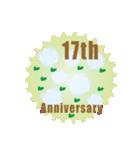 1~40周年記念日切手(個別スタンプ:17)