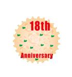 1~40周年記念日切手(個別スタンプ:18)
