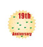 1~40周年記念日切手(個別スタンプ:19)
