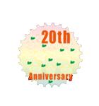 1~40周年記念日切手(個別スタンプ:20)
