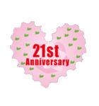 1~40周年記念日切手(個別スタンプ:21)