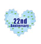 1~40周年記念日切手(個別スタンプ:22)