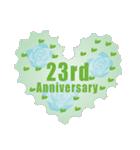 1~40周年記念日切手(個別スタンプ:23)