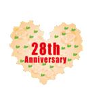 1~40周年記念日切手(個別スタンプ:28)