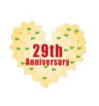 1~40周年記念日切手(個別スタンプ:29)