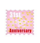 1~40周年記念日切手(個別スタンプ:31)
