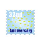 1~40周年記念日切手(個別スタンプ:32)