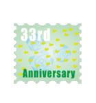 1~40周年記念日切手(個別スタンプ:33)