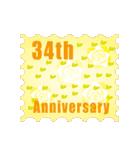 1~40周年記念日切手(個別スタンプ:34)