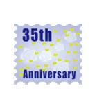 1~40周年記念日切手(個別スタンプ:35)