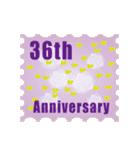 1~40周年記念日切手(個別スタンプ:36)