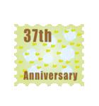1~40周年記念日切手(個別スタンプ:37)