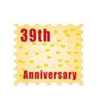 1~40周年記念日切手(個別スタンプ:39)