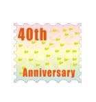 1~40周年記念日切手(個別スタンプ:40)
