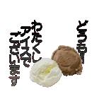 語るアイスクリーム01(個別スタンプ:01)