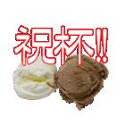 語るアイスクリーム01(個別スタンプ:04)