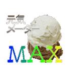 語るアイスクリーム01(個別スタンプ:05)
