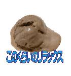 語るアイスクリーム01(個別スタンプ:10)