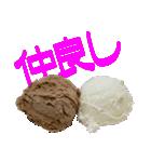 語るアイスクリーム01(個別スタンプ:11)