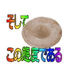 語るアイスクリーム01(個別スタンプ:13)