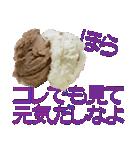 語るアイスクリーム01(個別スタンプ:14)