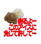 語るアイスクリーム01(個別スタンプ:15)
