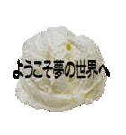 語るアイスクリーム01(個別スタンプ:18)