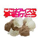 語るアイスクリーム01(個別スタンプ:21)