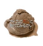語るアイスクリーム01(個別スタンプ:25)