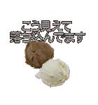 語るアイスクリーム01(個別スタンプ:26)