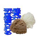 語るアイスクリーム01(個別スタンプ:28)