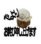 語るアイスクリーム01(個別スタンプ:29)