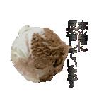 語るアイスクリーム01(個別スタンプ:30)