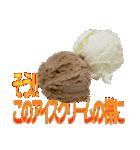 語るアイスクリーム01(個別スタンプ:31)