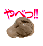 語るアイスクリーム01(個別スタンプ:32)